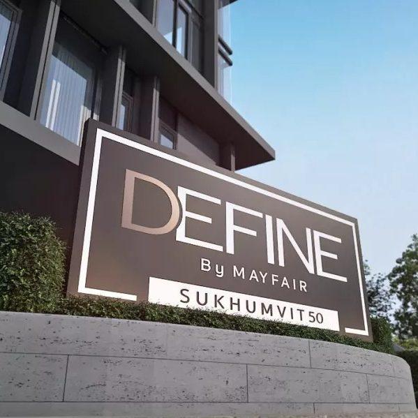 曼菲爾五十號DEFINE BY MAYFAIR SUKHUMVIT 50